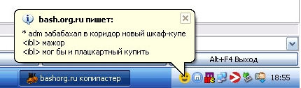 http://best-itpro.narod.ru/forum/10052009-5.jpg