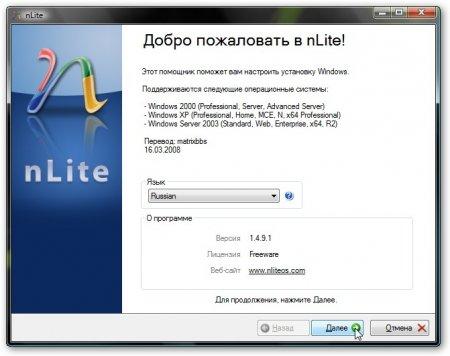 http://best-itpro.narod.ru/forum/12052009-16.jpg