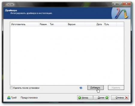 http://best-itpro.narod.ru/forum/12052009-20.jpg