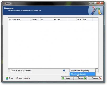 http://best-itpro.narod.ru/forum/12052009-21.jpg