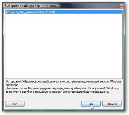 http://best-itpro.narod.ru/forum/12052009-23.jpg