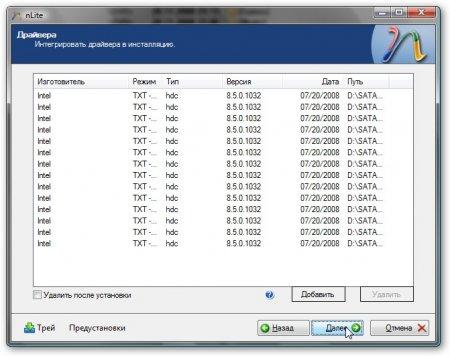 http://best-itpro.narod.ru/forum/12052009-25.jpg