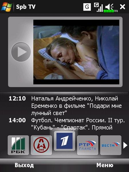http://best-itpro.narod.ru/forum/12052009-5.jpg