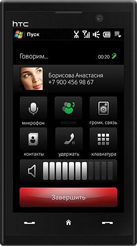 http://best-itpro.narod.ru/forum/12052009-6.jpg