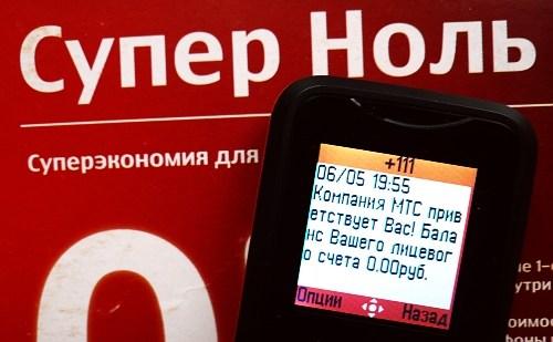 http://best-itpro.narod.ru/forum/13052009-19.jpg