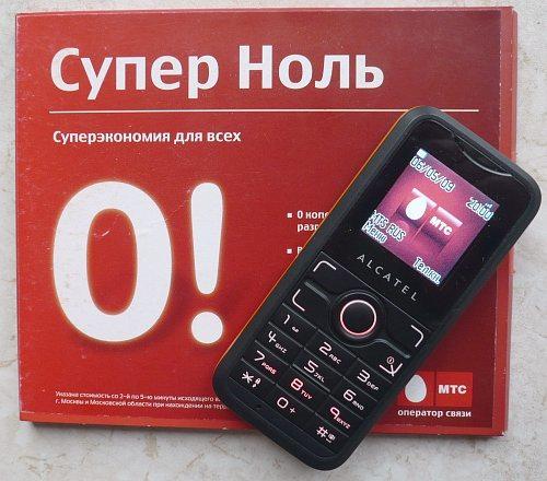http://best-itpro.narod.ru/forum/13052009-20.jpg