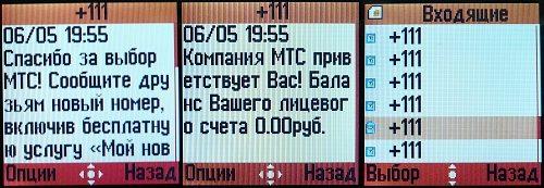 http://best-itpro.narod.ru/forum/13052009-21.jpg
