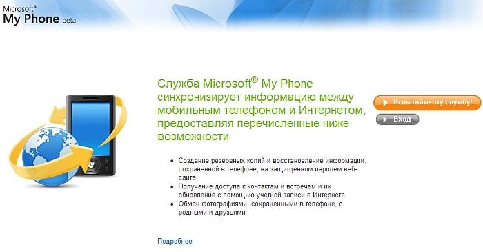 http://best-itpro.narod.ru/forum/22052009-1.jpg