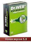 http://best-itpro.narod.ru/pics/dr_web_es.png